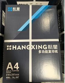 HX870A4